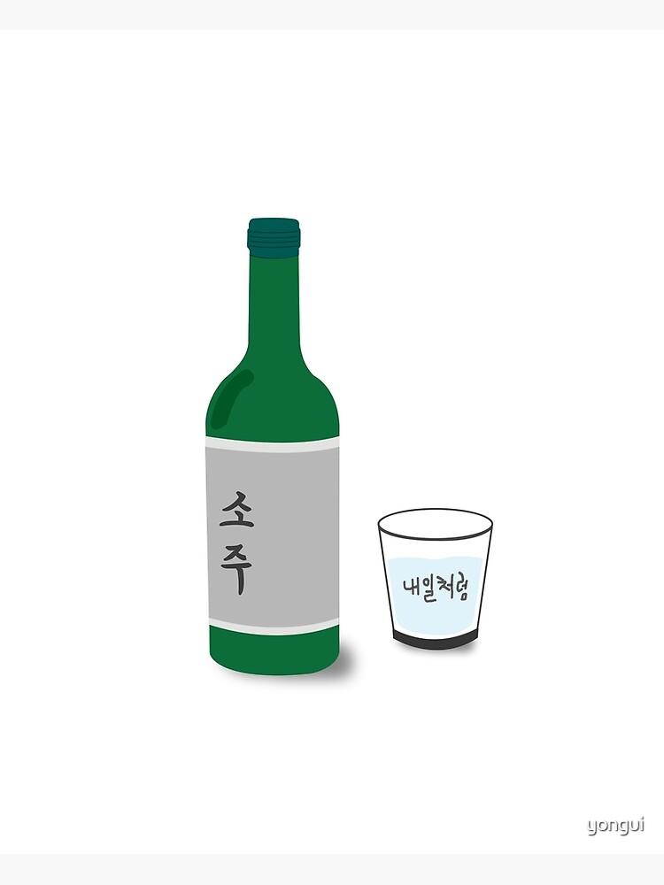 SOJU  by yongui