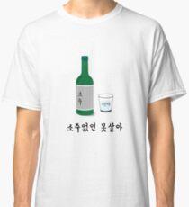 SOJU 2 Classic T-Shirt