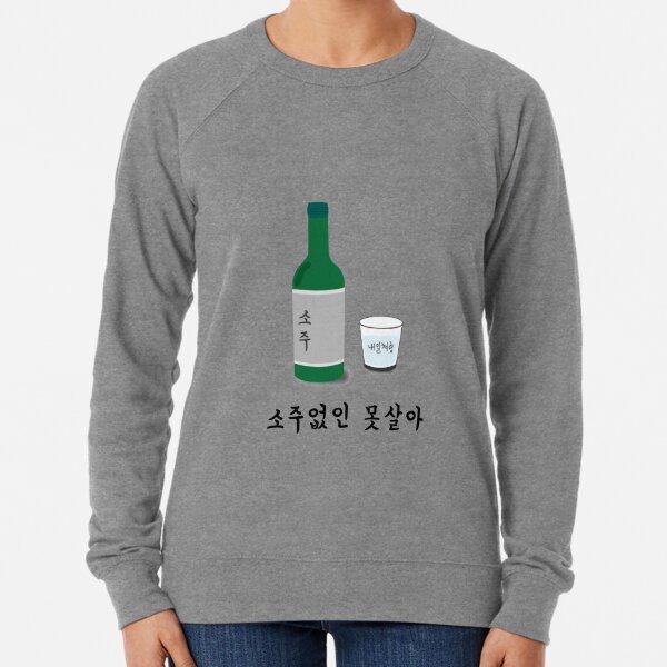 SOJU 2 Lightweight Sweatshirt