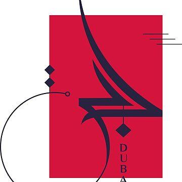Dubai freestyle arabic calligraphy by tvfed85