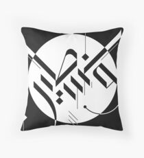 Cojín Caligrafía árabe del estilo libre de Palestina