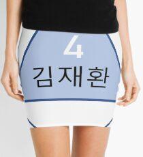 WANNA ONE Kim Jaehwan Produce 101 rank Mini Skirt