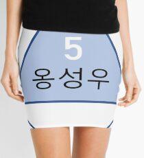 WANNA ONE Ong Seongwu Produce 101 Ranking Mini Skirt