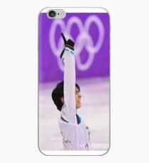 Yuzuru Hanyu  iPhone Case
