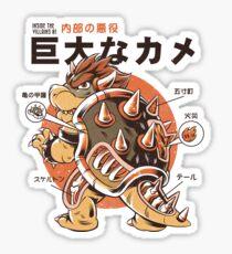 Bowserzilla Glossy Sticker