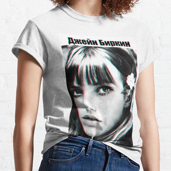 Lolita soviétique JANE BIRKIN russe 3D Poster T-shirt classique