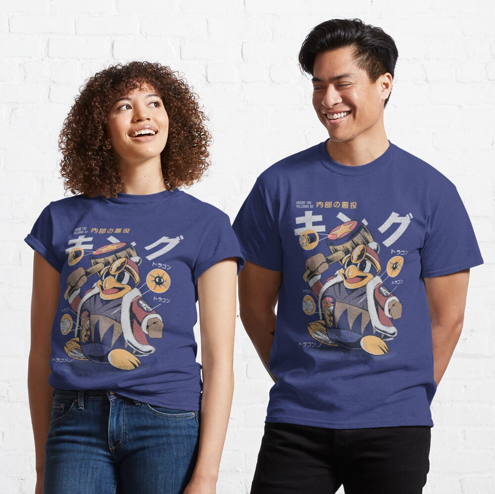 Dedezilla Classic T-Shirt