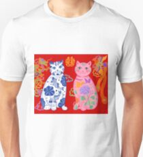 Double Happiness: When Ming Meets Qing Unisex T-Shirt
