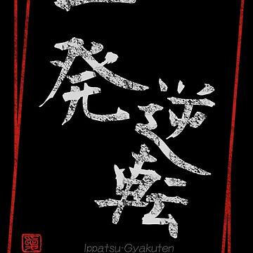 Ippatsu-Gyakuten-blk by Mina-K