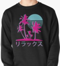 Vaporwave Aesthetic // Neon Palms Pullover