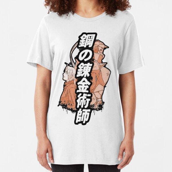 FullMetal Slim Fit T-Shirt