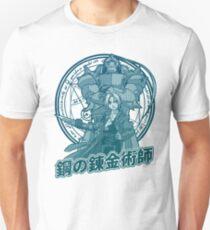 FullMetal02 Unisex T-Shirt