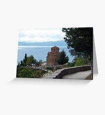 Sveti Jovan church Greeting Card