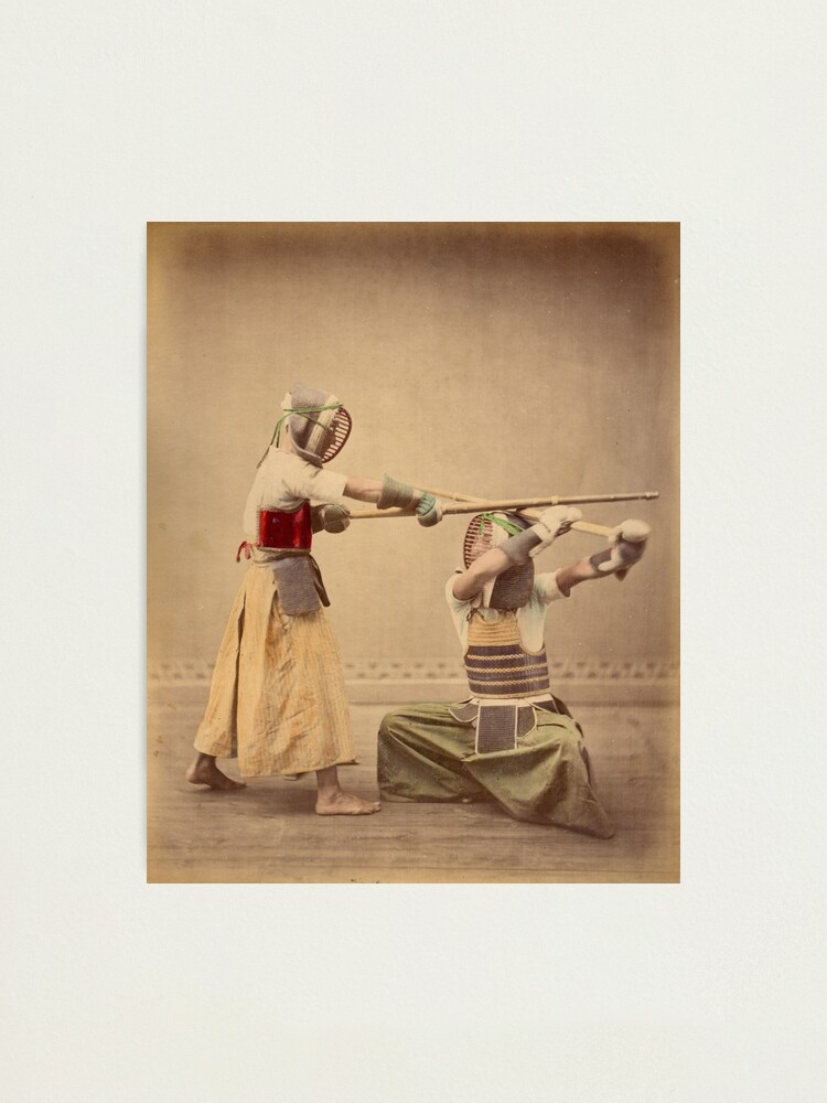 Alternate view of Kendo old school Photographic Print