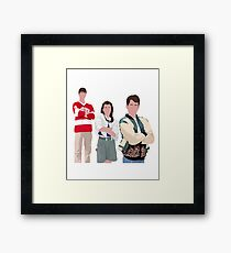 Ferris Bueller Kunst Gerahmtes Wandbild