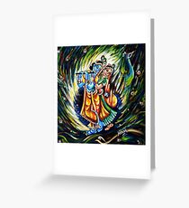 Divine Dance Greeting Card