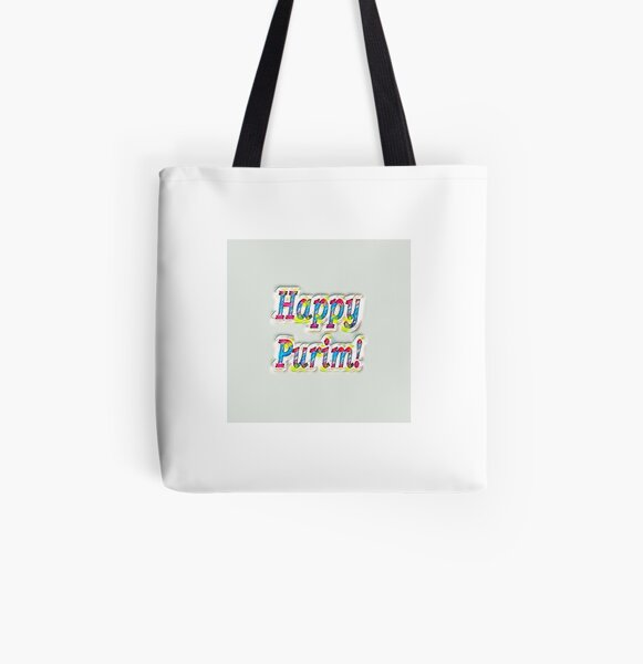 Happy Purim! All Over Print Tote Bag