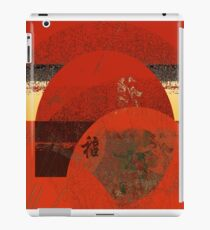 Fu iPad Case/Skin