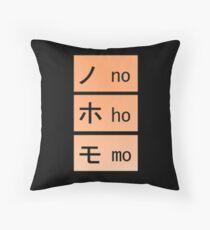 Katakana nicht ho mo Dekokissen