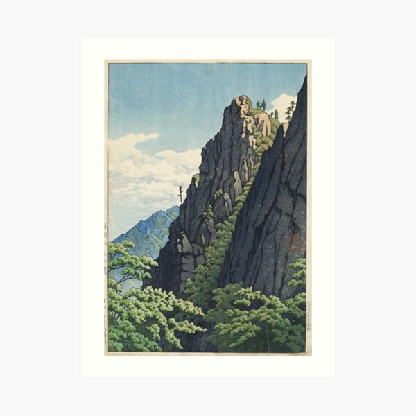 Hasui Kawase - Samburam Rock, Kumgang Mountain Art Print