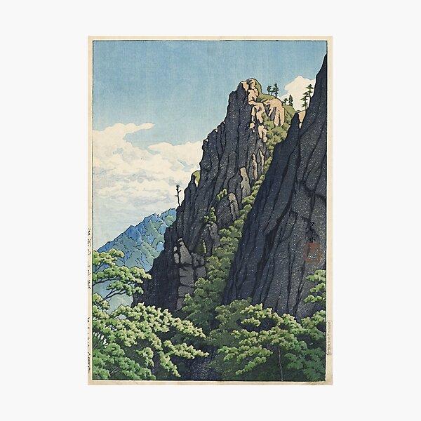 Hasui Kawase - Samburam Rock, Kumgang Mountain Photographic Print