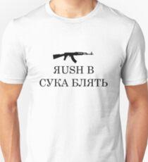 Rush B cyka blyte Unisex T-Shirt