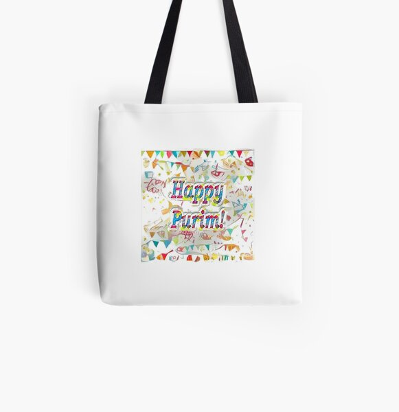 Jewish,  Happy Purim! confetti All Over Print Tote Bag