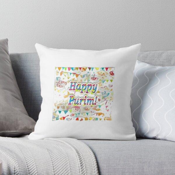 Happy Purim! confetti Throw Pillow