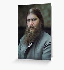Grigori Rasputin Greeting Card