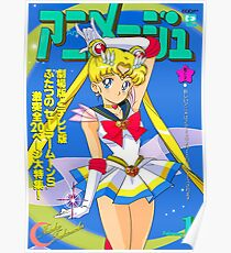 Super Sailor Moon · Magazin · Animage Poster