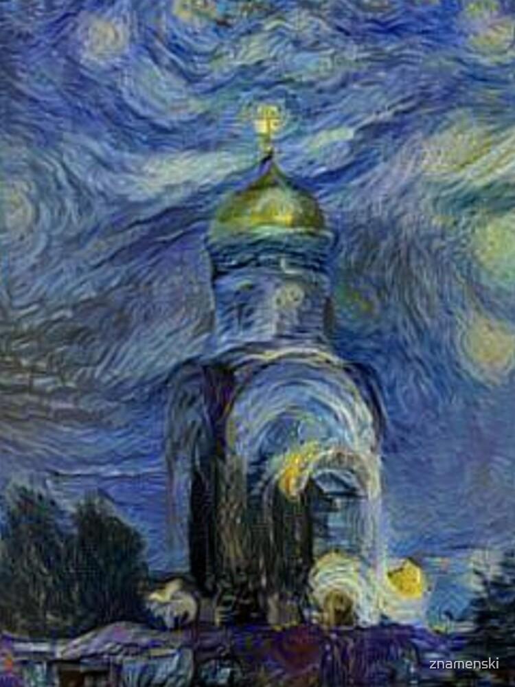 Painting, night, sky, church, stars, galaxies, universe, golden dome by znamenski