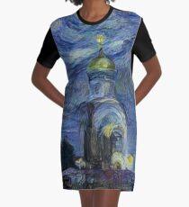 Painting, night, sky, church, stars, galaxies, universe, golden dome Graphic T-Shirt Dress