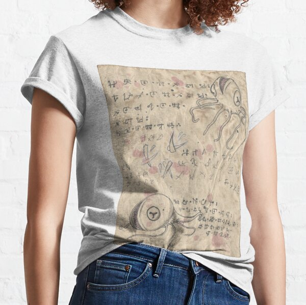 Book of Nightmares, Hungry Mouths Classic T-Shirt
