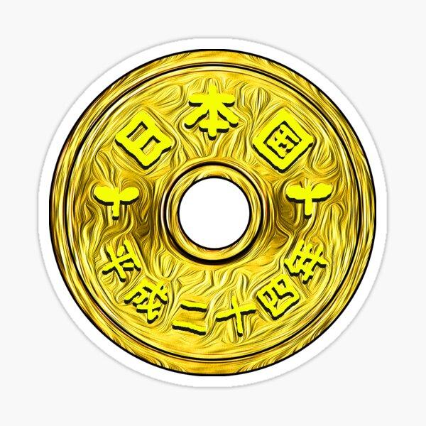 lucky 5 yen coin Sticker