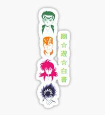 Yu Yu Hakusho Sticker