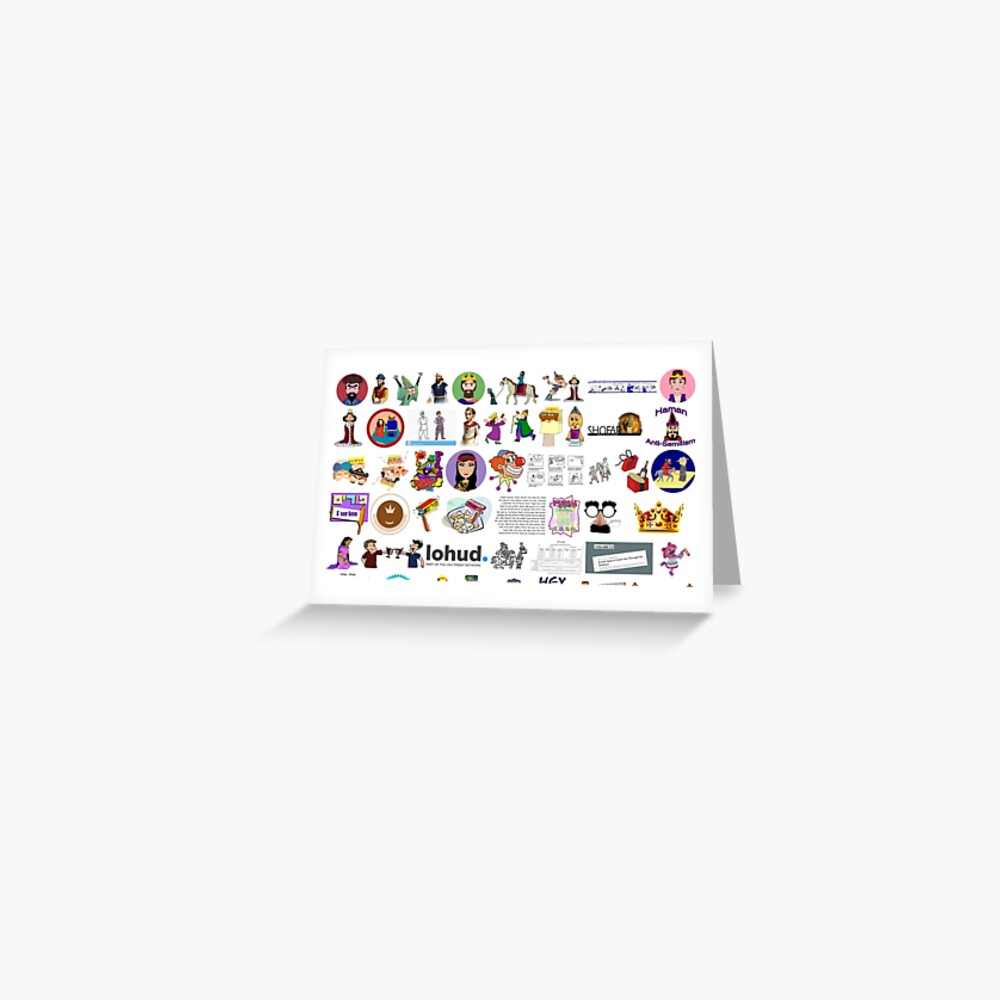 Purim, Haman, Esther, Happy Purim, פּוּרִים,  Greeting Card