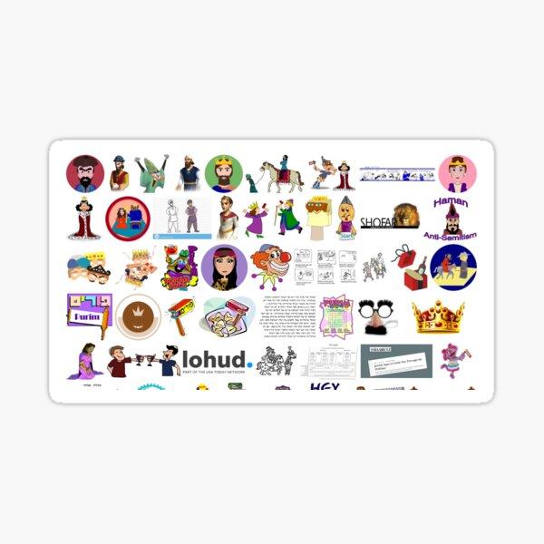 Purim, Haman, Esther, Happy Purim, פּוּרִים,  Sticker
