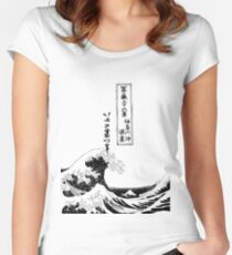 Great Wave off Kanagawa Fitted Scoop T-Shirt