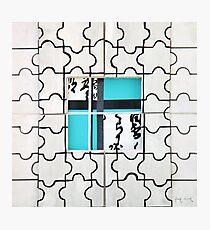 Puzzle Photographic Print