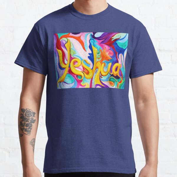 Yeshua Classic T-Shirt