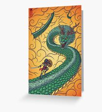 Dragons Fight Greeting Card