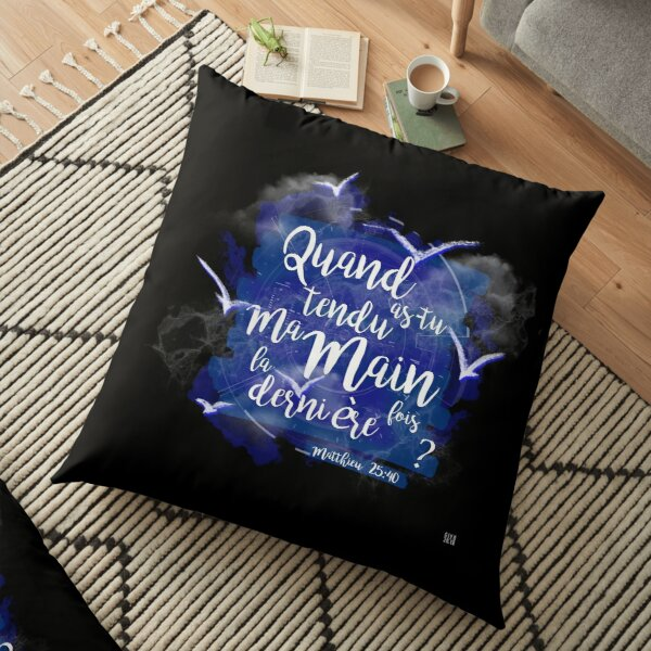 Matthew 25:40 Floor Pillow