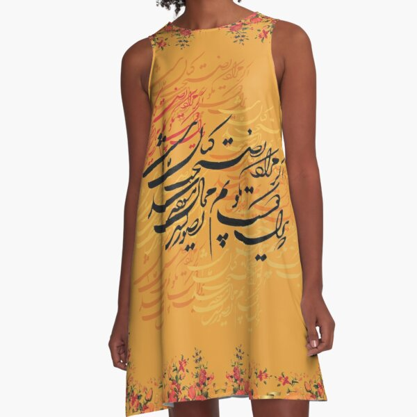 """Classic Calligraphy"" 1 A-Line Dress"