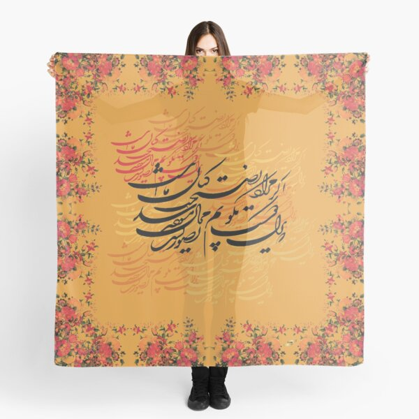 """""""Classic Calligraphy"""" 1 Scarf"""