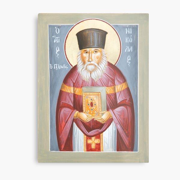 St Nicholas Planas Metal Print
