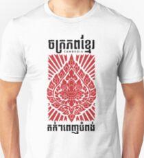 Cambodia Drop by Drop Unisex T-Shirt