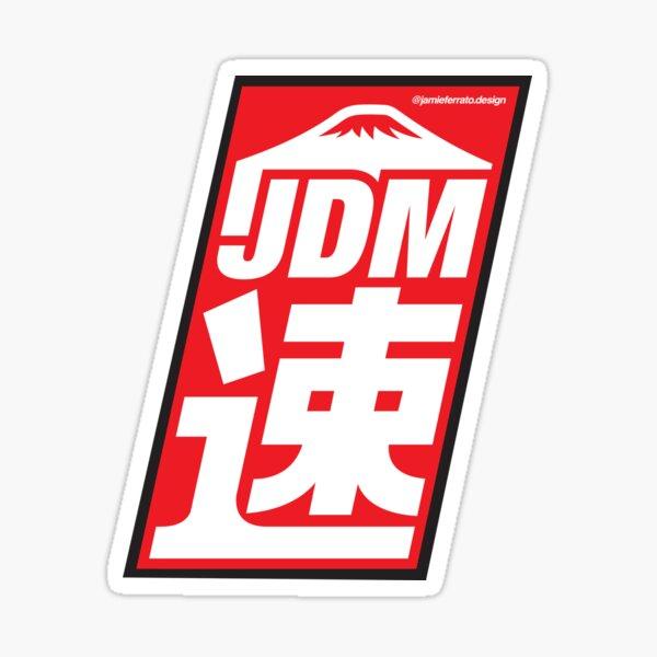 Pegatina / camiseta automotrices japonesas de JDM Pegatina