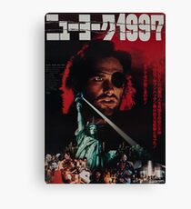 Escape from New York Japanese Poster Canvas Print