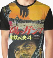 Das gute, das schlechte u. Das hässliche japanische Plakat Grafik T-Shirt