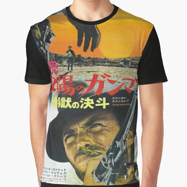 The Good, The Bad & The Ugly Japanese Poster Graphic T-Shirt